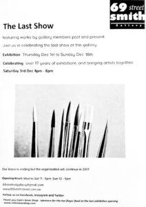last-show-flyer-invite